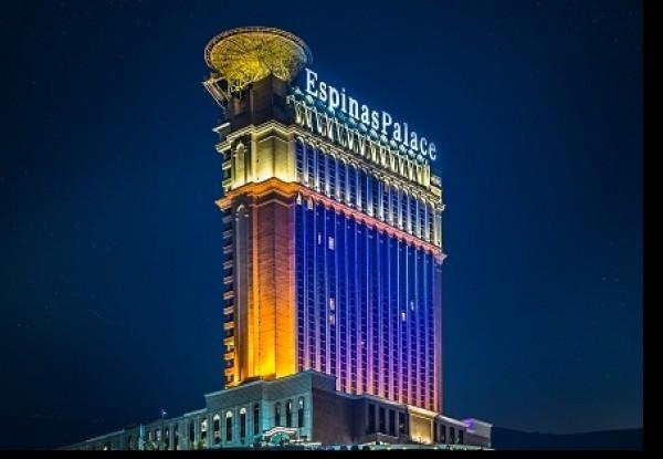 رزرو هتل اسپیناس-پالاس